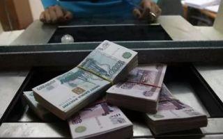 Блокировка счета Сбербанком по 115 ФЗ: в каких случаях могут заблокировать карту по инициативе банка по сомнительным операциям