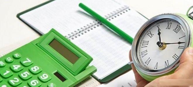 Кредитные каникулы Сбербанк: условия оформления отсрочки