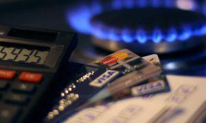 Как заплатить за газ через Сбербанк Онлайн