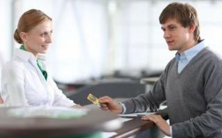 Замена карты Сбербанка по истечении срока действия: что делать если он заканчивается