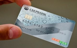 Льготный период кредитной карты Сбербанка: условия 50 дней и расчет платежей