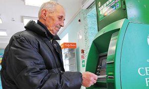 До скольки лет дают кредит в Сбербанке пенсионерам
