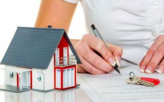Страхование жизни при ипотеке в Сбербанке: стоимость у партнеров в 2019 году, где дешевле