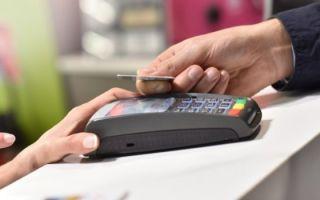 Бесконтактная оплата картой Сбербанка: что это такое и как работает, подключение и отключение бесконтактного платежа