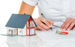 Предварительный договор купли-продажи квартиры: образец 2019 года в Сбербанк