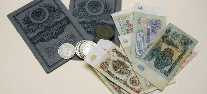 Как открыть сберкнижку в Сбербанке: операции со сберегательной книжкой, реквизиты счета