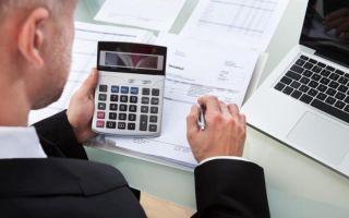 Статус плательщика 101: как заполнять в Сбербанк Онлайн