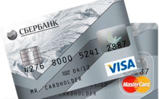 Какая карта лучше Visa или Mastercard Сбербанк: чем отличаются