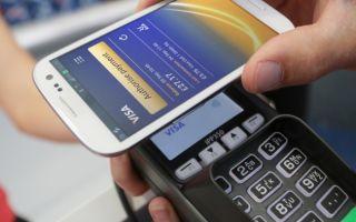 Оплата телефоном вместо карты Сбербанка в магазине: приложение для Андройда и Айфона