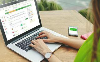 Как войти в Сбербанк Онлайн, если забыл логин и пароль: восстановление доступа