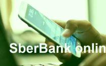 Как изменить номер телефона в Сбербанк Онлайн в личном кабинете