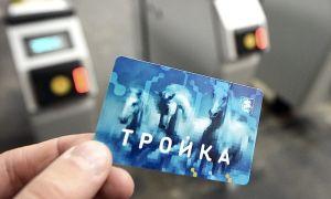 Как пополнить Тройку через Сбербанк Онлайн: мобильный банк, приложение