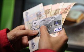 Как закрыть кредитную карту Сбербанка, что делать и как отказаться если навязывают