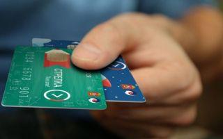 Пополнить Стрелку с карты Сбербанка через мобильный банк онлайн: инструкция