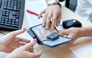 Автокредит с господдержкой в 2018 году от Сбербанка: предоставляет ли банк кредитование от 0 процентов