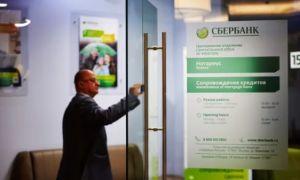 Реструктуризация ипотечного кредита в Сбербанке в 2019 году для физических лиц: помощь заёмщикам от государства