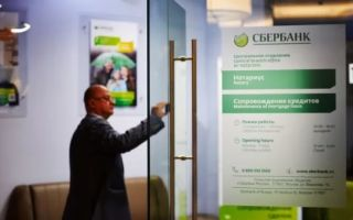 Реструктуризация ипотечного кредита в Сбербанке в 2018 году для физических лиц: помощь заёмщикам от государства