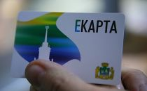 Как оплатить ЕКАРТУ через Сбербанк Онлайн в Екатеринбурге