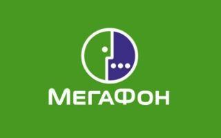 Перевод денег с Мегафона на карту Сбербанка без комиссии: лучшие способы