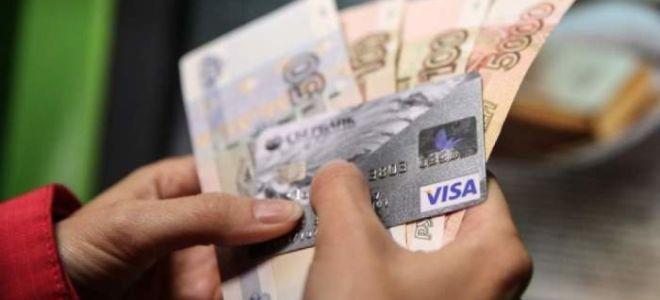 Какой процент за снятие наличных с кредитной карты Cбербанка берет банк в качестве комиссии