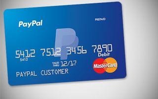 Как пополнить счет PayPal с карты Сбербанка