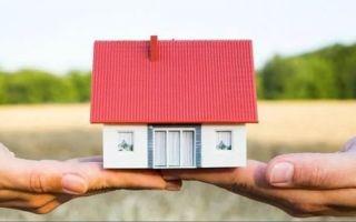 Сбербанк – нецелевой кредит под залог недвижимости без подтверждения доходов и трудовой занятости: условия