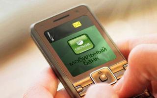 Разблокировать мобильный банк Сбербанк через СМС: пошаговая инструкция