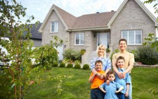 Кредит на строительство дома в Сбербанке: условия ипотеки, на что можно рассчитывать