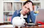 Со скольки лет можно брать кредит, оформить и получить кредитную карту на примере Сбербанка