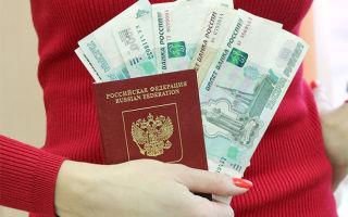 Оплатить госпошлину за паспорт через Сбербанк Онлайн