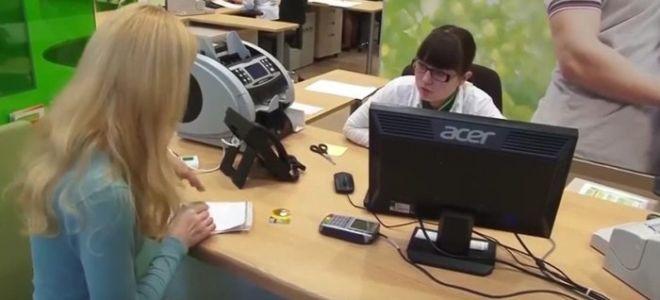 Потребительский кредит в Сбербанке для держателей зарплатных карт наличными: условия получения и акции
