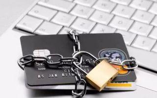 Как заблокировать карту Сбербанка при утере: по телефону, через Сбербанк Онлайн