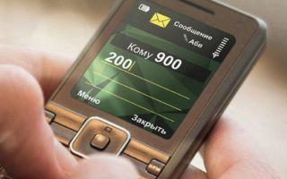 Как по мобильному телефону проверить баланс карты Сбербанк через СМС 900: список USSD команд