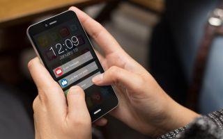 Что такое ПУШ-уведомления в Сбербанк Онлайн, как отключить услугу