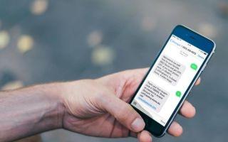 Не приходит СМС с паролем Сбербанк Онлайн на телефон: почему нет кода подтверждения