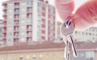 Снятие обременения с квартиры при полном погашении кредита в Росреестре, МФЦ и Госуслугах: необходимый перечень документов