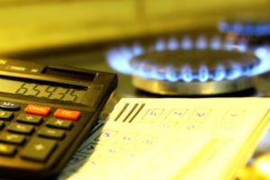 Можно включить автоплатеж за оплату услуги газоснабжения