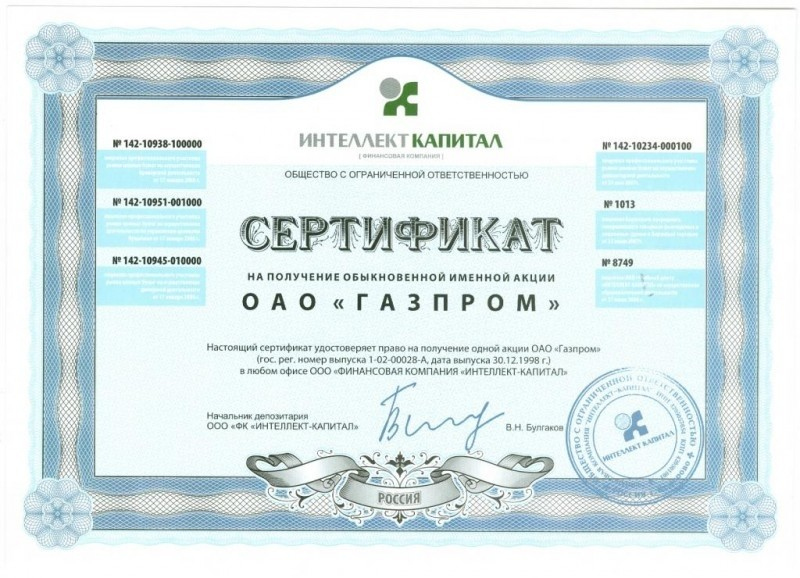 Gazprom акции мой анализ на форекс