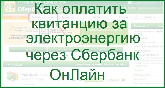 Онлайн заявка на кредит Ренессанс Кредит банк