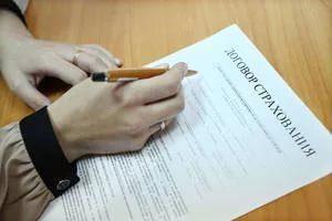 договор страхование кредита