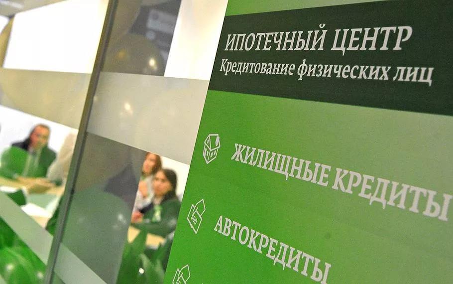 Кредит 2000000 рублей наличными без справок и поручителей