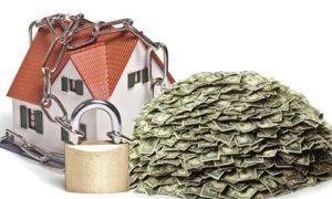 залог недвижимости под ипотеку