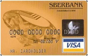 visa gold sberbank