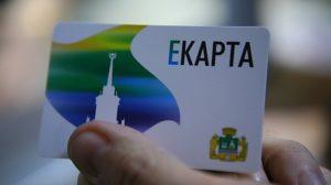 Е КАРТА в городе Екатеринбург