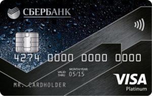 Премиум карта Сбебанка Platinum
