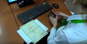 При оформлении предъявляются свидедетельство о рождении и паспорт при его наличии