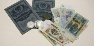 Сберкнижка и деньги