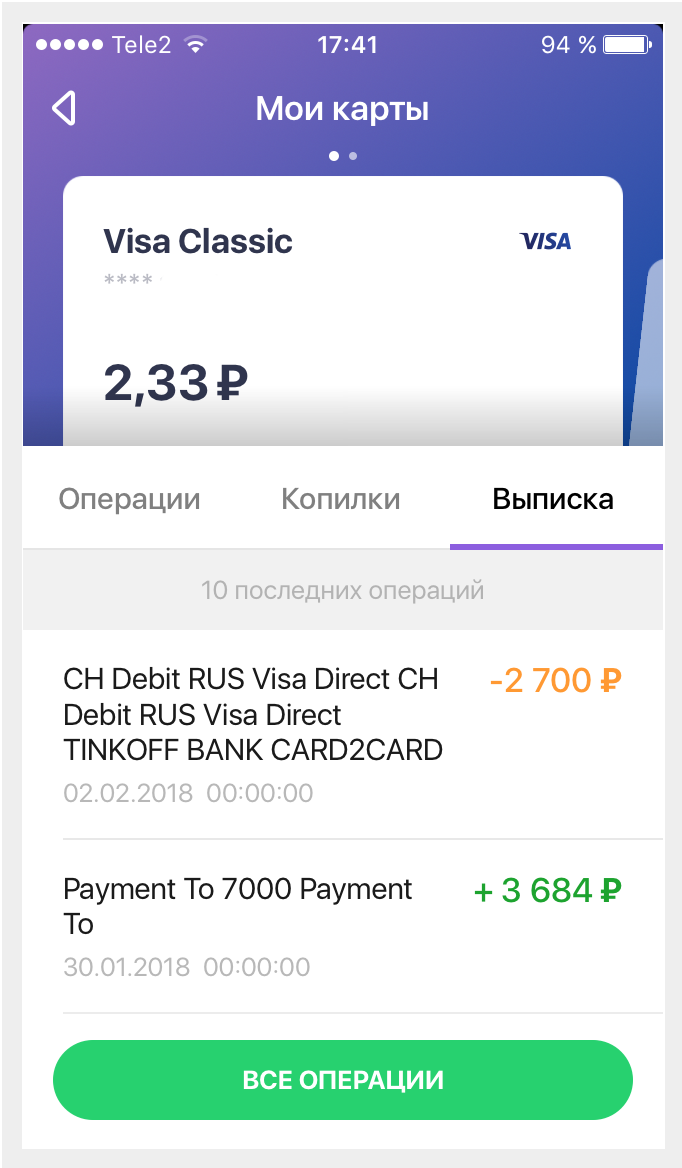 Payment to