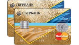 Золотая карта Виза Сбербанка