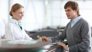 Замена карты в Сбербанке